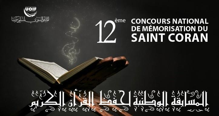 Nat'l Quran Memorization Contest Planned in France