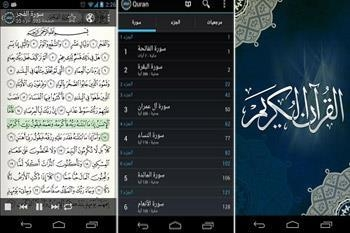 Quran Android a Free, Open Source Quran application for Android Devices