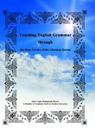 Book Takes Quranic Verses for English Teaching