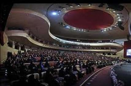 Tehran's Milad Tower to Host Women Quran Researchers Congress
