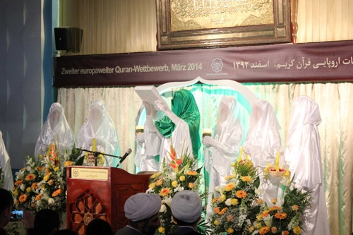 Europe Quran Competition Wraps up in Germany