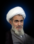 Late Ayatollah Meshkini's Works to be unveiled