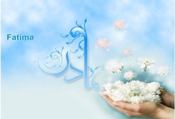 Hazrat Fatima Zahra (SA)'s Birth Anniversary Celebrated as Women's Day