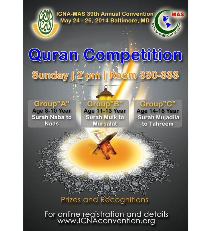 Quran Competition Planned in Maryland
