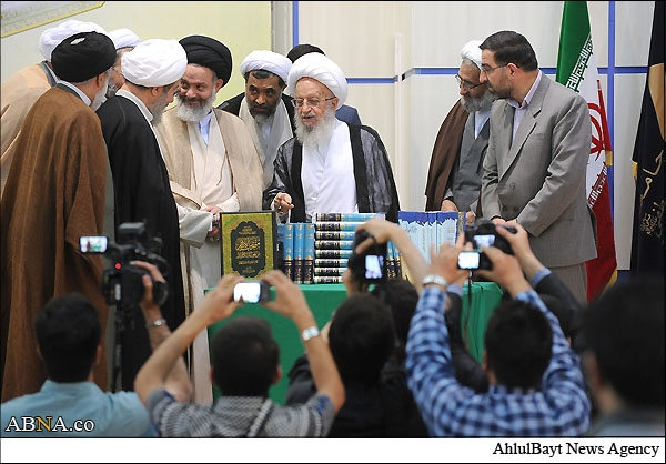 Unveiling ceremony of new works of Ayatollah Makarem Shirazi