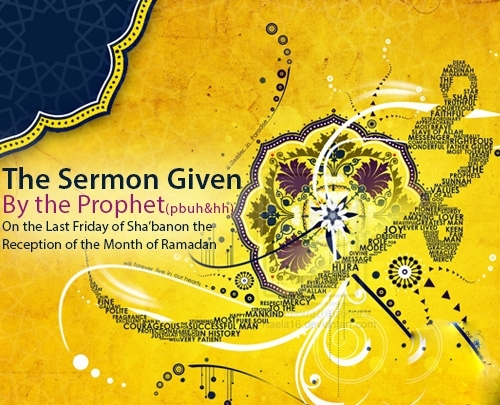 The Sermon Given by the Prophet on the Last Friday of Sha'ban on the Reception of the Month of Ramadan