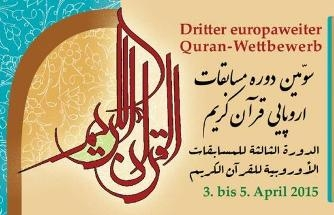 Call for the 3rd Quran and Adhan Competition in Europe