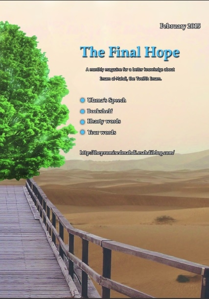 The Final Hope No. 2 Released
