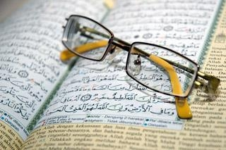 9th Int'l Quranic Studies Conference to Have 4 Categories