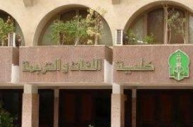 Seminar in Egypt to Discuss English Translations of Quran