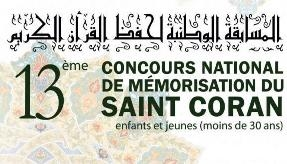 Nat'l Quran Memorization Competition Planned in France