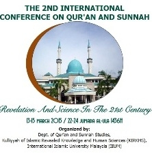 Int'l Conference Stresses Need for Quran and Sunnah in Islamization of Knowledge