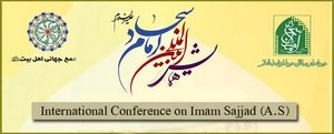 International Conference on Imam Sajjad (A.S)
