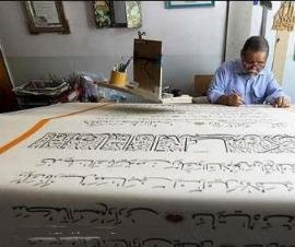 Inscription of World's Largest Quran Completed