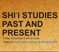 Shi'i Studies Conference to be Held at Islamic College, London