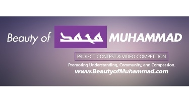 CAIR Plans Competition to Educate Public about Prophet Muhammad (PBUH)