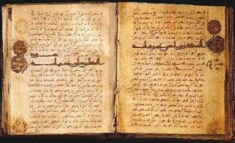 American Family Gifts Rare Quran Manuscripts to Iran's Astan Quds Museum