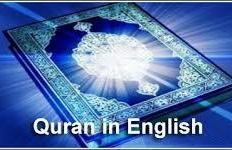 Bibliography of English Translations of Quran to Be Published