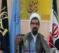 The 3rd Razavi Hadith National Conference to be Held in Qom
