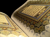 The Future of Scholarship on the Quran
