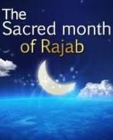 The virtues of the month of Rajab (1)