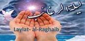 Rajab: Importance of the Laylat Ar-Raghaeb