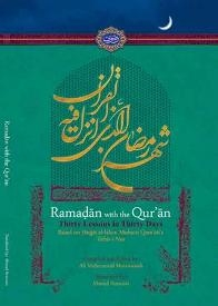 Ramadan with Quran Published into Different Languages
