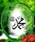 24th Zilhajj, Eid al-Mubahila: Revealing the exalted status of the Ahlul Bayt (AS)