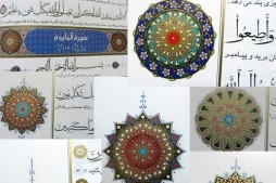 Exquisite Quran Copies from Iran on Display in Serbia