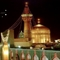 30 Safar Martyrdom Anniversary of Imam Reza (AS)