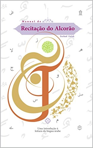 Portuguese Book on Quran Reading Published in Brazil