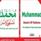 Book on Non-Muslims Views about Prophet Muhammad (PBUH) Published in Egypt