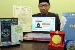 Interactive Software Helps Those with Hearing Disability Learn Quran