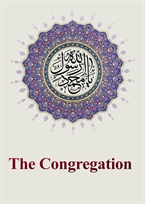 ​The Congregation