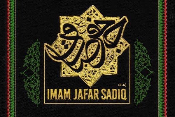Imam Sadiq (AS), a Man of Knowledge, Organization, and Struggles