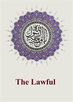 ​The Lawful