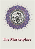 ​The Marketplace