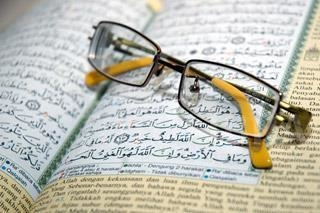 New Quran Interpretation Planned in Turkey