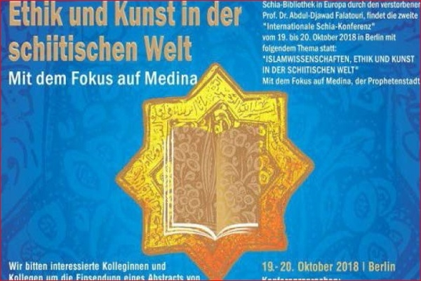 Shia studies International conference scheduled in Berlin