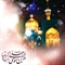 11th Dhi al-Qadah the Auspicious Birthday Anniversary of Imam Reza (AS)