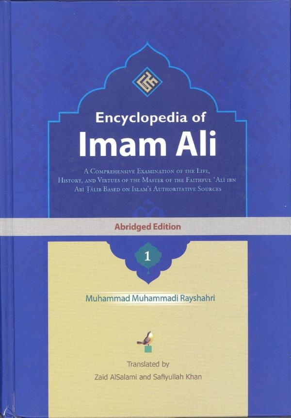 Abridged Edition of Encyclopedia of Imam Ali (AS) Released