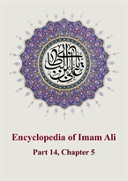 Chapter Five: Warning against Extremism in Showing Love for Him